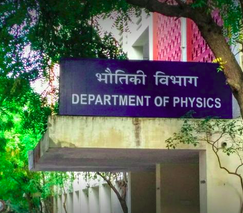 Department Of Physics picture